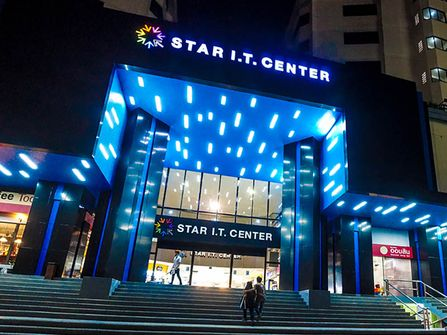 Star IT Center